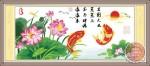 Tranh thêu chữ thập: Cá chép, hoa sen (in màu)