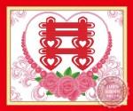 Tranh thêu chữ thập: Chữ hỷ (in màu)