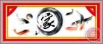 Tranh thêu chữ thập: Cửu ngư (in màu)