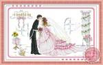 Tranh thêu chữ thập: Đám cưới (in màu)