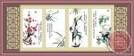 Tranh thêu chữ thập: Mai lan cúc trúc (in màu)