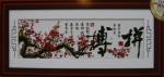 Tranh thêu chữ thập: Mộc long đào hoa (in màu) 2