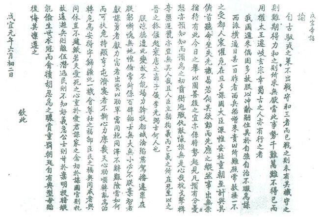 Bức tranh giá 8.800 euro của ông vua nước Việt