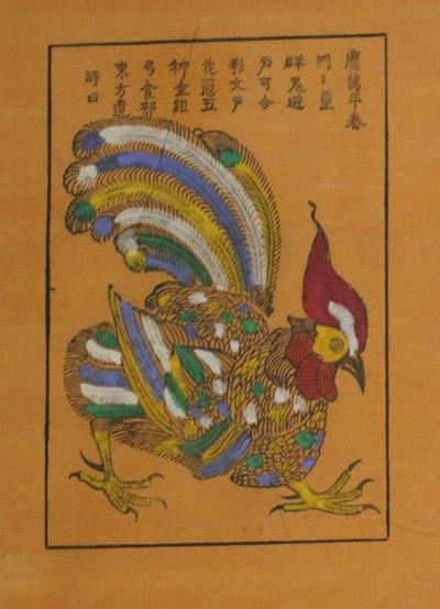 Hà Nội thất truyền dòng tranh dân gian Kim Hoàng